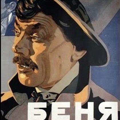 Временные обложки для книг 6lib.ru